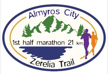 Almyros City – Zerelia Lakes